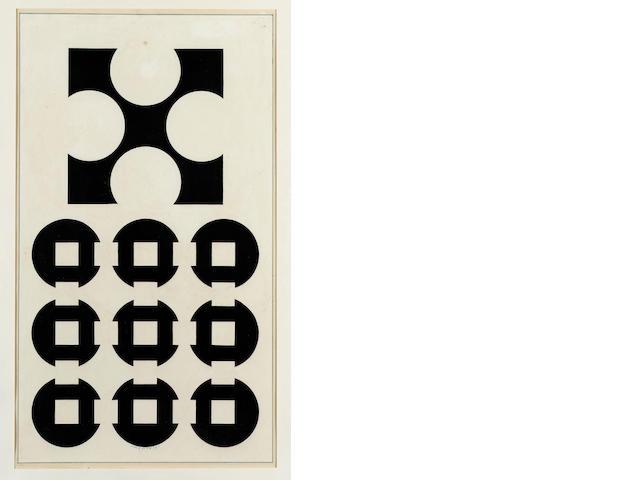 V Vaserely, monochrome image