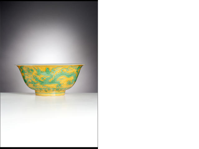 A Ming green and yellow 'dragon' bowl Zhengde four-character mark and of the period