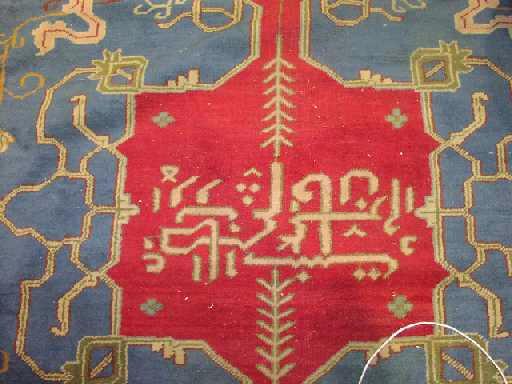 A large Ushak carpet, West Anatolia,  634 cm. x 385 cm.