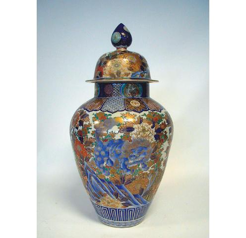 Japanese Imari Jar & Cover