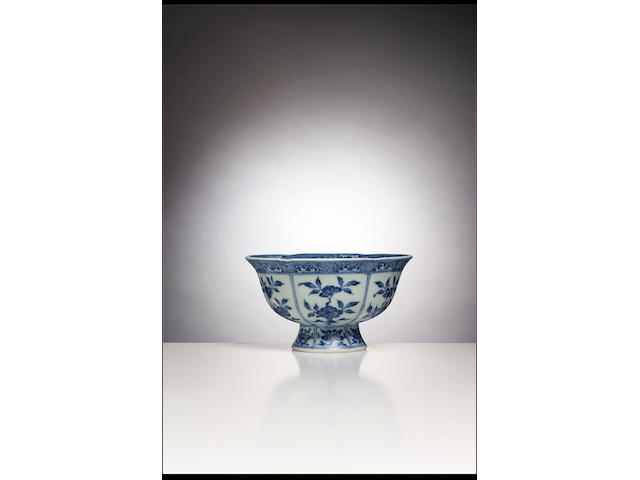 A Ming-style blue and white lobed stem bowl Yongzheng six-character mark and of the period