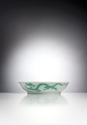 A green and white anhua-decorated 'dragon' saucer dish Hongzhi six-character mark, 18th Century