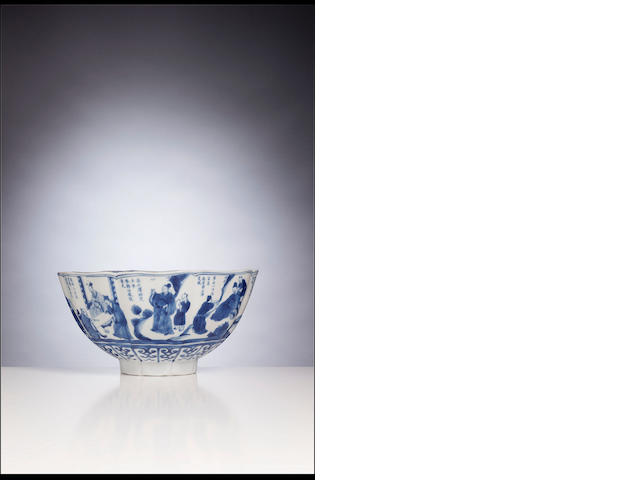 A blue and white 'drunken Immortals' bowl Kangxi six-character mark and of the period