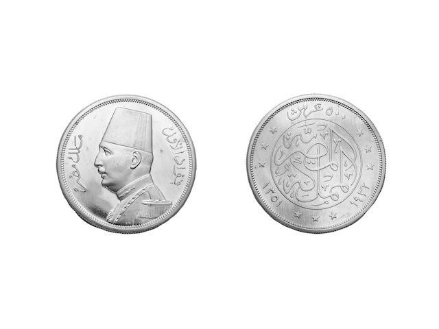 Egypt,  500 Piastres, Farouk 1, 1938 (KM.373).
