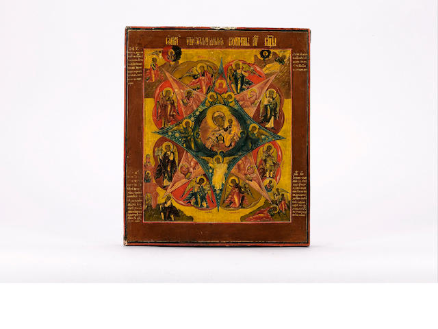 A Russian icon of the Virgin of the burning bush, late 19th century, 30cms x 26cms.