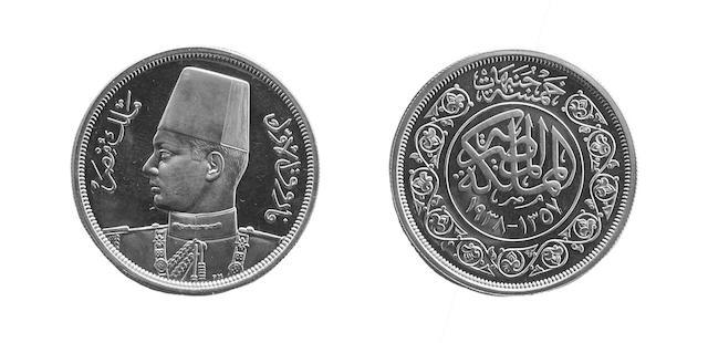 Egypt, gold Proof 500 Piastres, 1938 Royal Wedding (KM.383).