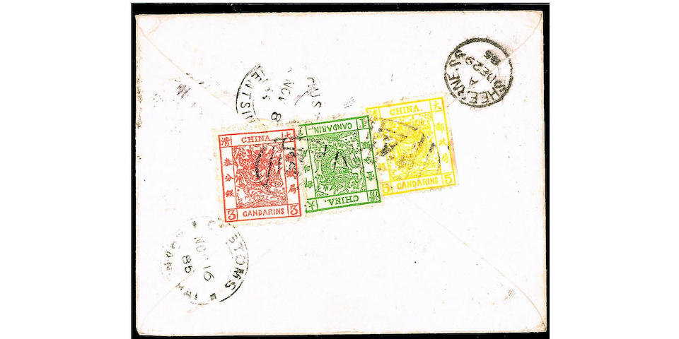 China: 1885 cover from Tientsin to Sheerness bearing on reverse 1878-83 Large Dragon narrow setting