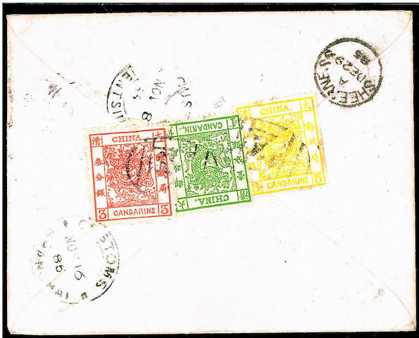 China: 1885 cover from Tientsin to Sheerness bearing on reverse 1878-83 Large Dragon narrow setting 1ca. green, 3ca. vermilion and 5ca.yellow (perfs slightly trimmed at right), and on the address side France Peace and Commerce 25c. bistre on yellow tied by Shanghai c.d.s., a recently discovered and very attractive combination franking. (496)