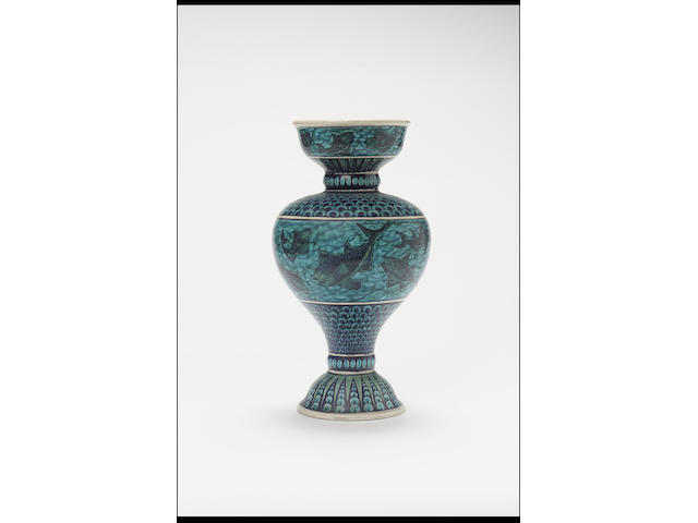 Frederick Passenger for William De Morgan, circa 1895 A Persian-Coloured Vase
