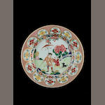 A famille rose European-subject plate Qianlong