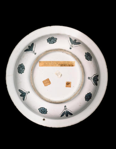 "An Iznik ""Triple - Scroll"" pottery Dish Turkey, circa 1575"