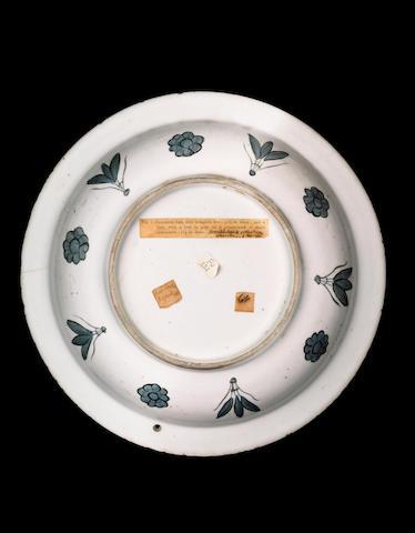 """An Iznik """"Triple - Scroll"""" pottery Dish Turkey, circa 1575"""