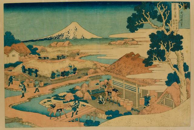 Hokusai, oban yoko-e depicting Sunshu Katakura Cha-en no Fuji,