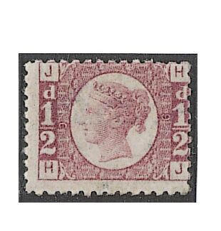 1870 ½d.: plates 1 to 20 complete unmounted mint, mainly fine and fresh.