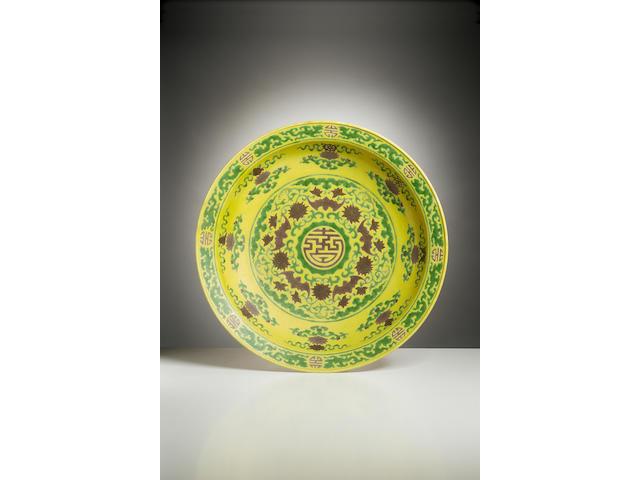 A rare and large green and yellow dish Yongzheng six-character mark and of the period