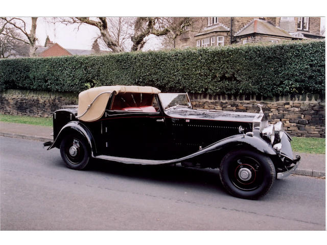 1933 Rolls-Royce 20/25hp Three-Position Owen Sedanca Coupé GBA27