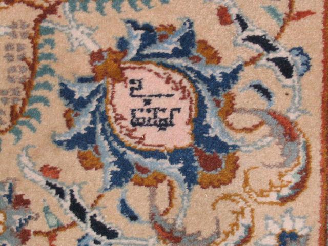 A Kashan carpet Central Persia, 463cm x 315cm