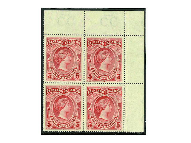 Falkland Islands: 1898 CC 2/6 deep blue and 5/- red in mint marginal blocks, the upper two stamps are unmounted, very fine. SG £1600+ (033)