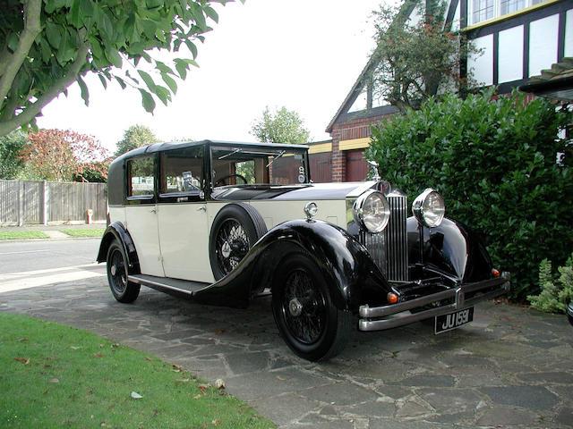 1932 Rolls-Royce 20/25hp Sedanca de Ville  Chassis no. GRW23 Engine no. F5G
