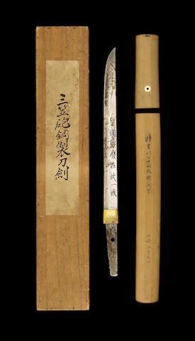 A tanto by Minamoto Hideaki in shirasaya presented to Admiral Sir William Pakenham, Senior Naval Attache to Admiral Togo at The Battle of Tsushima,