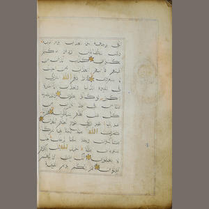 A Qur'an India, late 15th Century