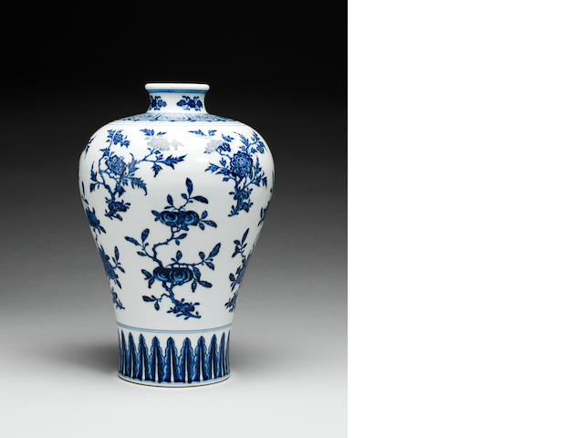 A blue and white meiping Qianlong