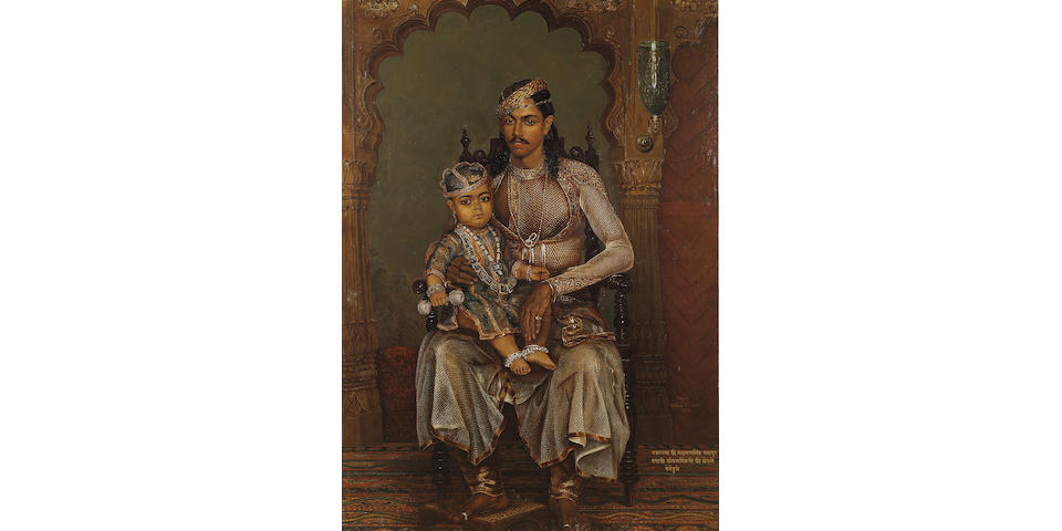 William Carpenter (British, 1818-1899) Maharajah Jaswant Singh of Bharatpur (reg. 1853-93), aged thr