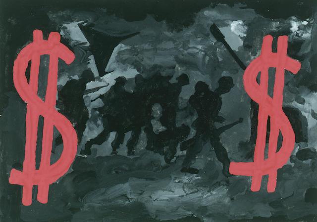 Derek Boshier (b.1937) We're Bullish about War, $, 1995 11.5 x 16 cm.