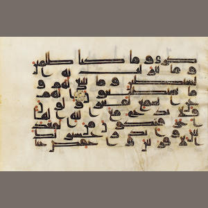 A <i>kufic</i> Qur'an leaf on vellum, <i>Surat al-Shu`ara'</i>, chapter: 26 verses 209-215 Egypt or