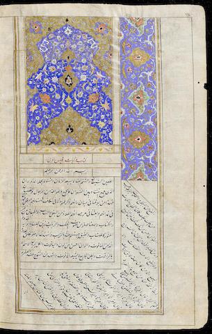Sa'di, Gulistan, illuminated and illustrated manuscript copied by Nasrallah al-Husaini al-Farandi Persia, dated AH 1234/AD 1818 and later