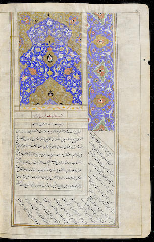 Sa'di, Gulistan, illuminated and illustrated manuscript copied by Nasrallah al-Husaini al-Farandi Persia, dated AH 1234/AD 1818 and later