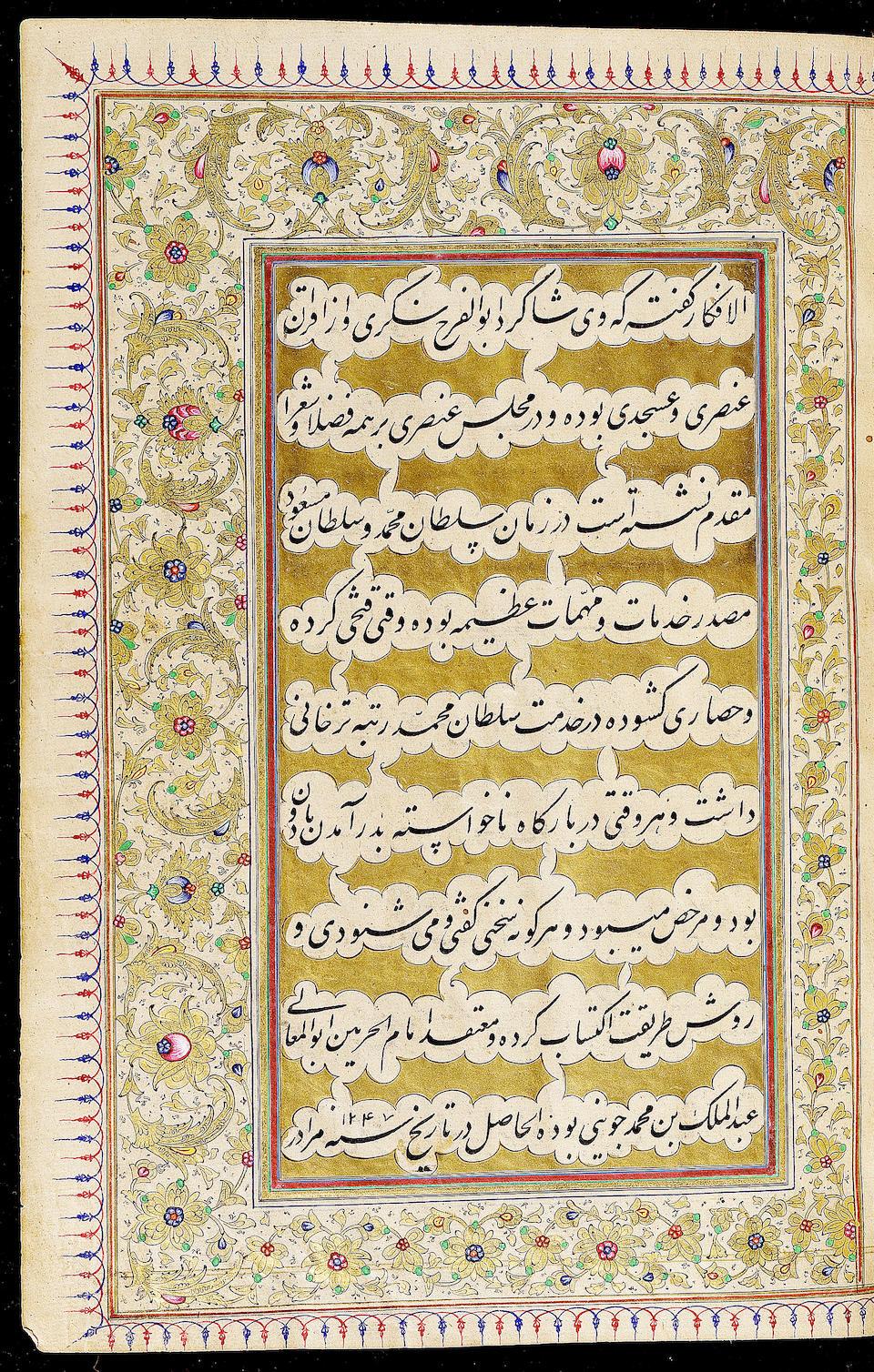 Hakim Manuchehri Damghani, Divan, illuminated manuscript with lacquer binding incorporating photographs of Prince Dust Muhammad Khan, Mu'ayyir al-Mamalik Qajar Persia, dated AH 1294-95/AD 1877-78