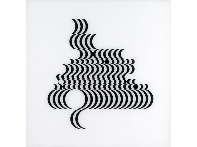 Bridget Riley Untitled (Fragment 2) Silkscreen on perpex (printed on the reverse), 1965, signed and dated in reverse on the back of the perpex sheet; in good condition, 689 x 669mm (27 1/8 x 26 5/16in)(I)