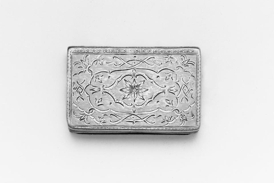 An extremely rare early 18th Century book snuff box, maker's mark of Elizabeth Hazelwood, Norwich, circa 1700, maker's mark only, EH crowned,