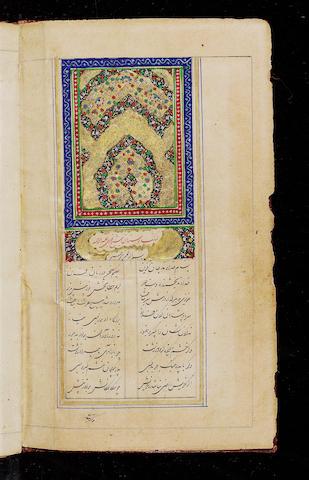 Sa'di, Bustan, copied by Muhammad Karim for Mulla Bashi Qajar Persia, dated 18th dhi'l-qa'da, 1280/25th April 1864