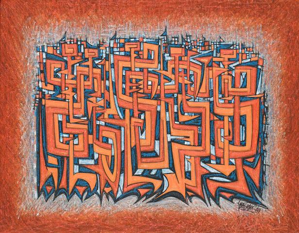 Sadequain Abstract Compsition in orange