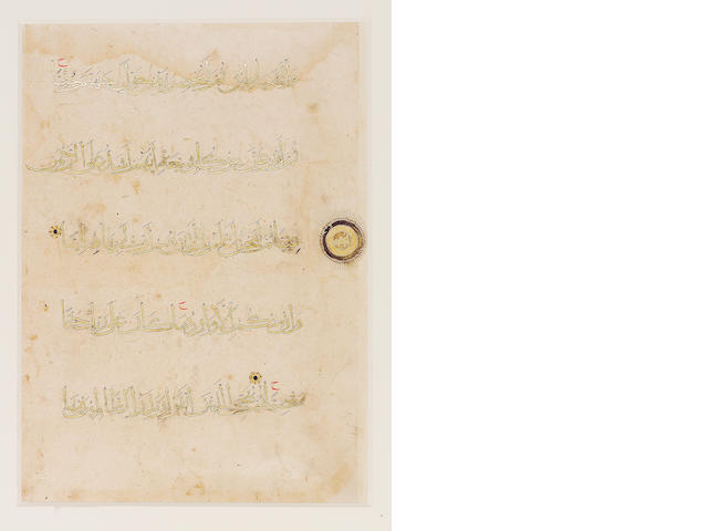 Two illuminated contiguous leaves from an Ilkhanid Qur'an (<i>Surat Mariam</i>, Chapter 19, verses 6