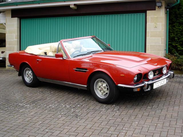 1980 Aston Martin