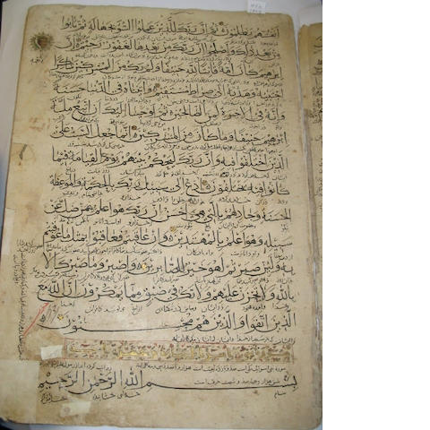 Eight folios from a large Qur'an, from <i>Surat al-Nahl</i>, chapter 16, verses 60-128 to <i>Surat a