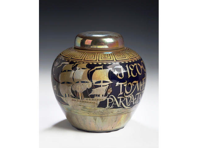 William S Mycock, 1913, A Pilkingtons Royal Lancastrian ginger jar and cover,