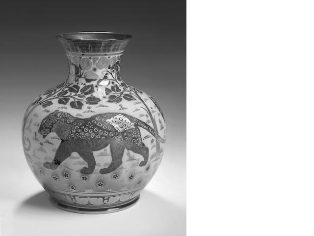 Richard Joyce, A Pilkingtons lustre vase,