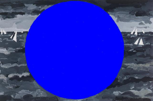 Derek Boshier (b.1937) Seacircle (Blue Dot) 11.5 x 16 cm (4 1/2 x 6 1/4 in.)