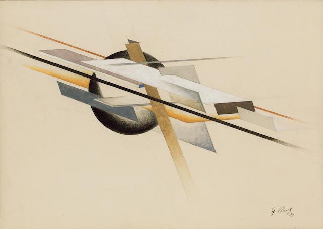 Gustav Klucis (1895-1944) Dynamic City 37.5 x 53 cm. (14 3/4 x 20 7/8 in.)