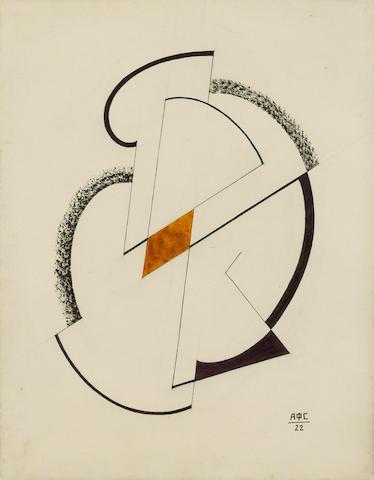 Antonina Fedorovna Sofronova (1892-1966) Constructivist composition 25 x 19.5 cm. (9 7/8 x 7 5/8 in.