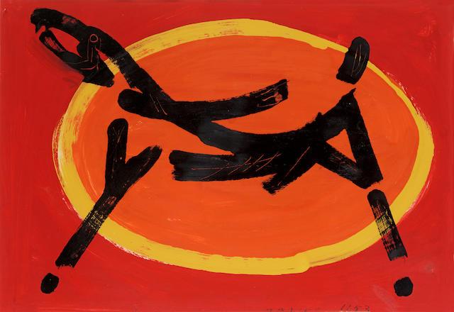 Marino Marini (1901-1980) Cavallo 41 x 60 cm. (16 1/8 x 23 5/8 in.)