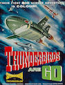 Thunderbirds Are Go 1966