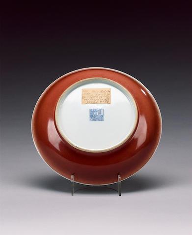 Four ceramic wares, including: