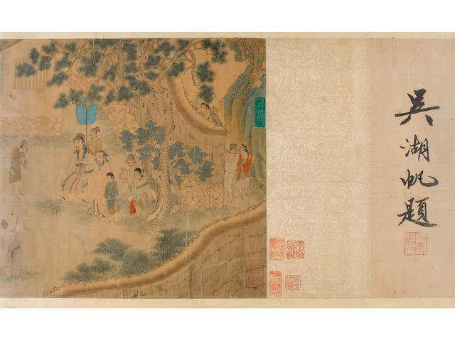 Two Chinese handscrolls relating to works by QIU YING [1494-1552] both late Qing Dynasty;