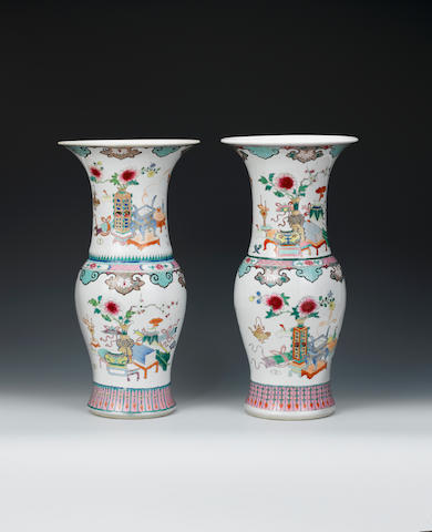 A pair of famille rose yen yen vases Kangxi