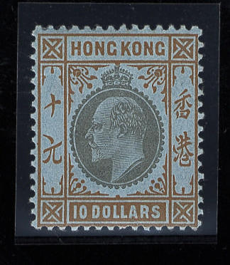 Hong Kong: 1904-06 MCA $10 mint, light pencil note on gum otherwise fine, very scarce. SG £1,600. (1552)